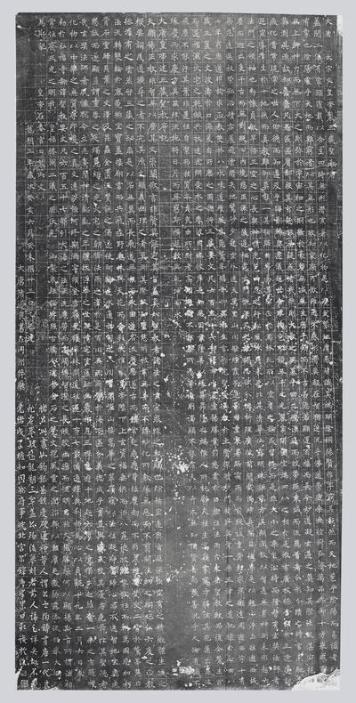 同州三藏聖教序碑