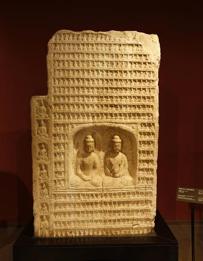 释迦多宝千佛造像碑