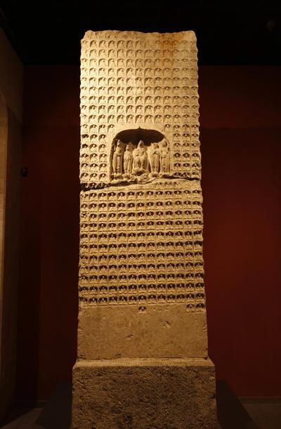 释迦千佛造像碑